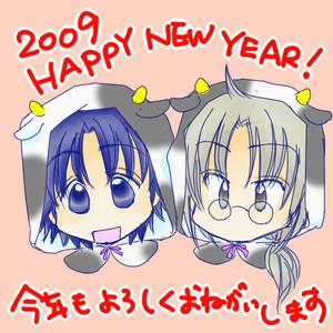 2009aisatu_2